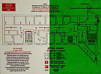 Фотолюминесцентные планы эвакуации 300х300