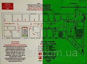 Фотолюминесцентные планы эвакуации 200х300