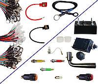 Електрика - проводка / панель керування