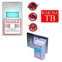 Электронный отпугиватель мышей и крыс Riddex Plus Pest Repeller.