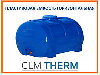 Пластиковая емкость 100 л Euro Plast RGО 100 горизонтальная, Ø люка 160 мм