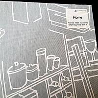 Тканевые роллеты из ткани  Home, фото 1