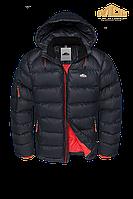Мужская стильная зимняя куртка Moc арт. 0131