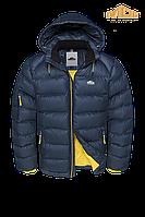 Качественная мужская зимняя куртка Moc арт. 0131