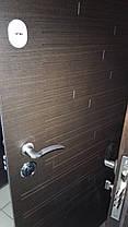 Двери входные Министерство дверей По-66, фото 3
