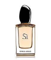 Женская парфюмерная вода Giorgio Armani Si (Джорджио Армани Си) тестер 100 мл. ОАЭ