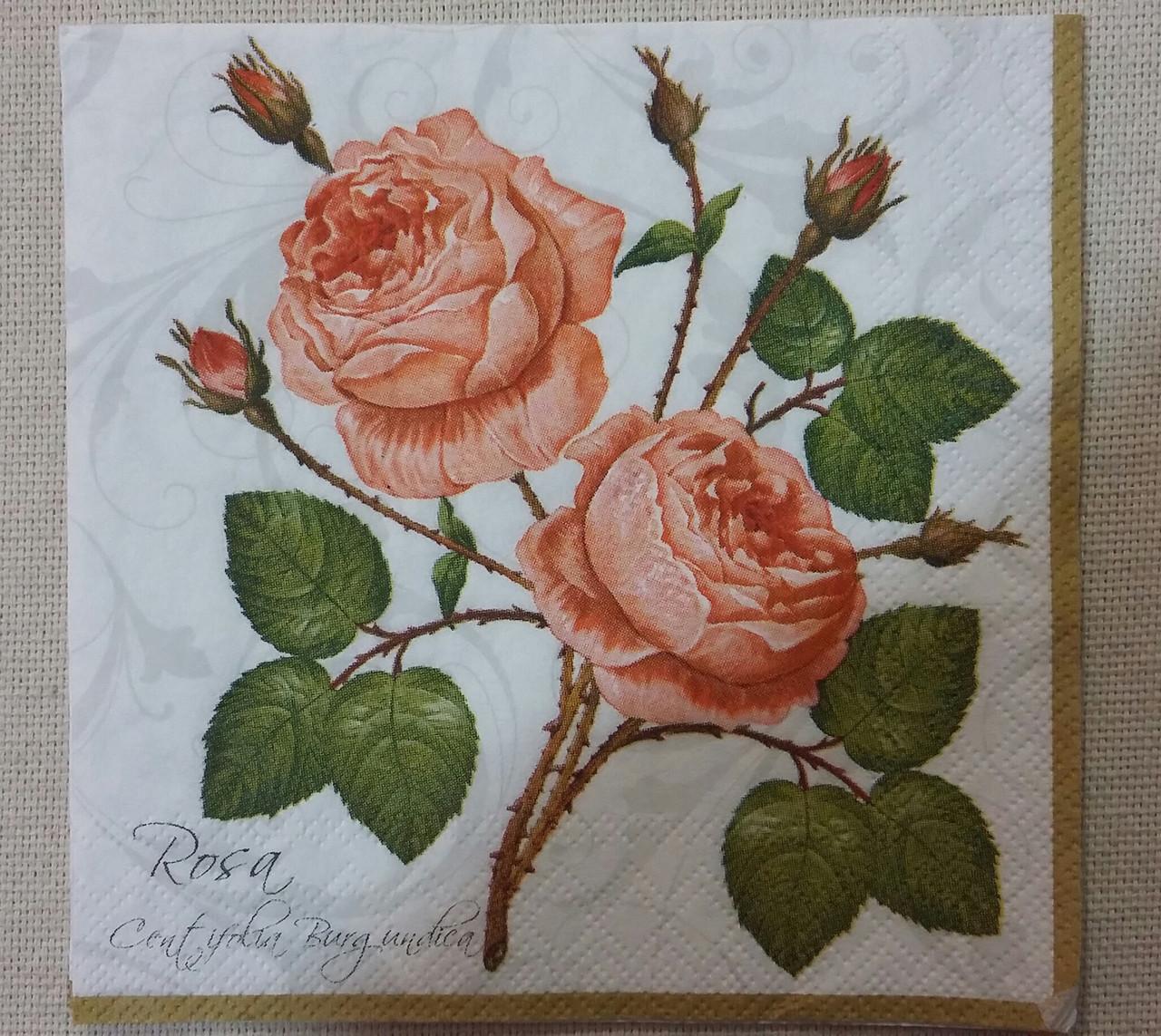 """Салфетка для декупажа """"Розы"""" 25х25 см, 8"""