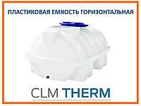 Пластиковая емкость 500 л Euro Plast RGО 500 Р/ребро, горизонтальная, однослойная