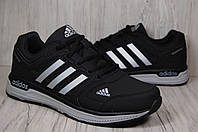 Adidas revenergy boost мужские кроссовки, фото 1