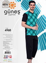 Футболка и бриджи мужские GUNES 4960