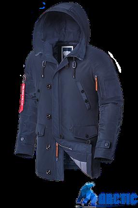 Мужская синяя зимняя куртка Braggart Arctic (р. 46-54) арт. 2473 С, фото 2