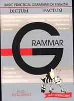 Практична граматика англійської мови: базовий курс