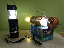 Кемпинговый фонарик 9699!Акция, фото 2