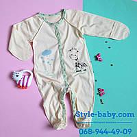 Человечек х/б желтый Жираф одежда для новорожденного