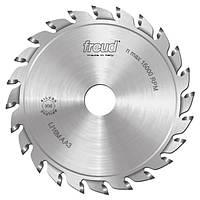 Пилы дисковые подрезные Freud LI16M AA3 для форматно-раскроечных станков D120xB2.8-3.6xd20x12+12z