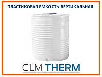 Пластиковая емкость 5000 л Euro Plast RVO 5000 вертикальная, однослойная