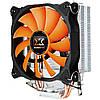 Кулер процессорный Xigmatek TYR SD1262 (EN9641)