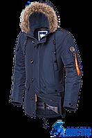 Темно-синяя мужская зимняя куртка с мехом Braggart Arctic (р. 48-56) арт. 2935 D