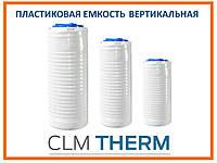 Пластиковая емкость 100 л Euro Plast RVO100 У вертикальная, узкая, однослойная