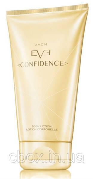 Парфумований лосьйон для тіла Avon Eve Confidence, Вербі Конфиденц, Ейвон, 18277, 150 мл