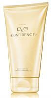Парфюмированный лосьон для тела Avon Eve Confidence, Иве Конфиденц, Эйвон, 18277, 150 мл