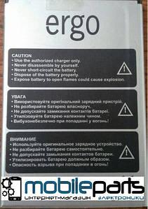 Оригинальный Аккумулятор АКБ (Батарея) для  Ergo A551 Sky (Li-ion 3.8V 3000mAh)