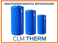 Пластиковая емкость 100 л Euro Plast RVД 100  У вертикальная, узкая, двухслойная