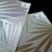 Тканина для віконних ролет Tropic, фото 1