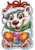 С Новым годом! Белый медведь (книжка на шнурке / рус)   Курмашев Ринат. Белый медведь