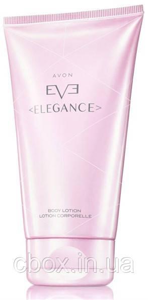 Парфюмированный лосьон для тела Avon Eve Elegance, Иве Элеганс, Эйвон, 19986, 150 мл