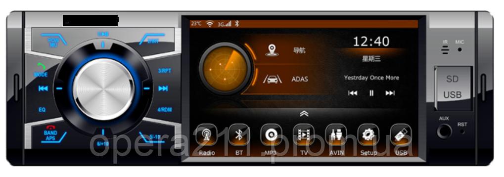 Автомагнитола MP5 с Bluetooth SP9702BT