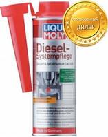 Защита дизельных систем Liqui Moly Diesel Systempflege 0.25л