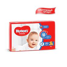 HUGGIES CLASSIC JUMBO PACK №3 (Вага дитини від 4 до 9 кг) 58 шт.