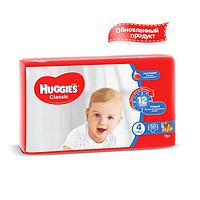 HUGGIES CLASSIC JUMBO PACK №4 (Вес ребенка от 7 до 18 кг) 50 шт.
