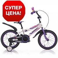 Детский двухколесный велосипед 18  Азимут Файбер Azimut Fiber