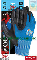 Защитные перчатки из нейлона OCEAN NB