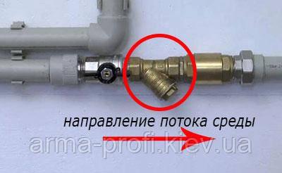 Монтаж фильтра грязевика в системе отопления