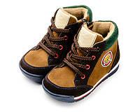 Осенние ботинки для мальчика Fess