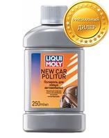 Полироль для новых автомобилей Liqui Moly New Car Politur 0.25л