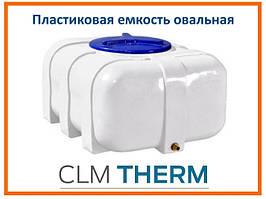 Пластиковая емкость 100 л Euro Plast RKО 100 овальная, горизонтальная, однослойная