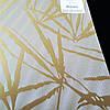 Тканина для віконних ролет Borneo