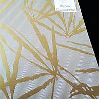Тканина для віконних ролет Borneo, фото 1