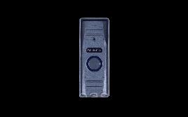 Видеопанель вызывная SLINEX ML-15HR СЕРЫЙ (GRAY) НА 800 ТВЛ