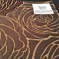 Тканевые оконные роллеты  Gloria