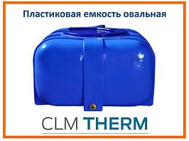 Пластиковая емкость 100 л Euro Plast RKД 100 овальная, горизонтальная, двухслойная