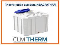 Пластиковая емкость 100 л Euro Plast RKO 100 квадратная, горизонтальная, однослойная
