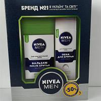 Набір чоловічий Nivea (Бальзам після гоління 100 мл+піна для гоління 200 мл. з 50 % знижкою), фото 1