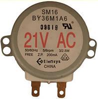 Мотор для микроволновой печи 21В