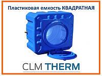 Пластиковая емкость 100 л Euro Plast RKД 100 квадратная, горизонтальная, двухслойная