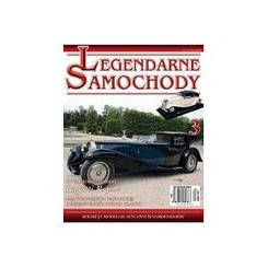 Модель Легендарные Автомобили (Amercom) №03 Bugatti Royale